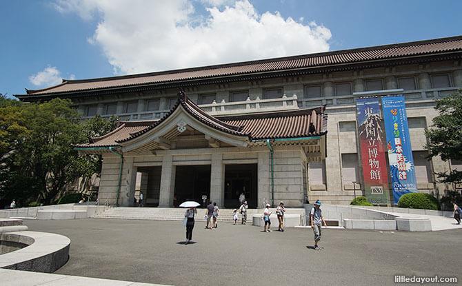 Honkan, Tokyo National Museum at Ueno Park