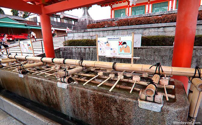 Water Fountain near Entrance of Fushimi Inari Shrine