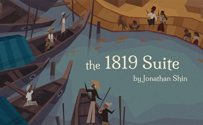 1819 Suite - Reborn in Cyberspace