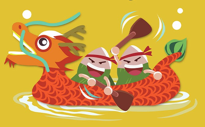 Online Dragon Boat Race