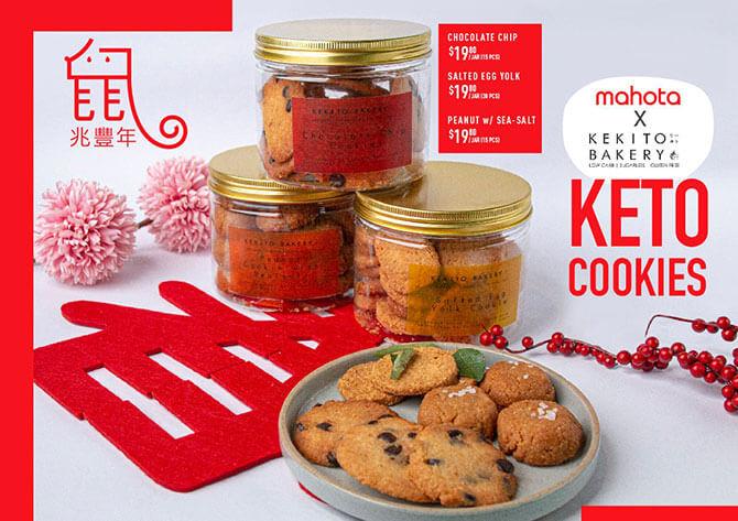 Keto-friendly CNY Goodies including Bak Kwa (!!!) by Mahota