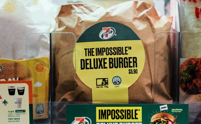Impossible Deluxe Burger at 7-Eleven