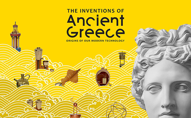 The Inventions of Ancient Greece: Origins of Our Modern Technology