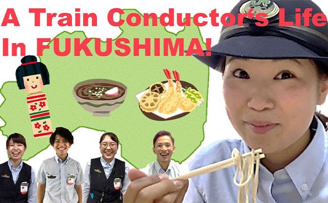 """Drive"" a train in Fukushima"