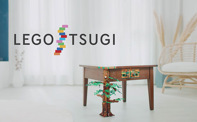 LEGO TSUGI Table