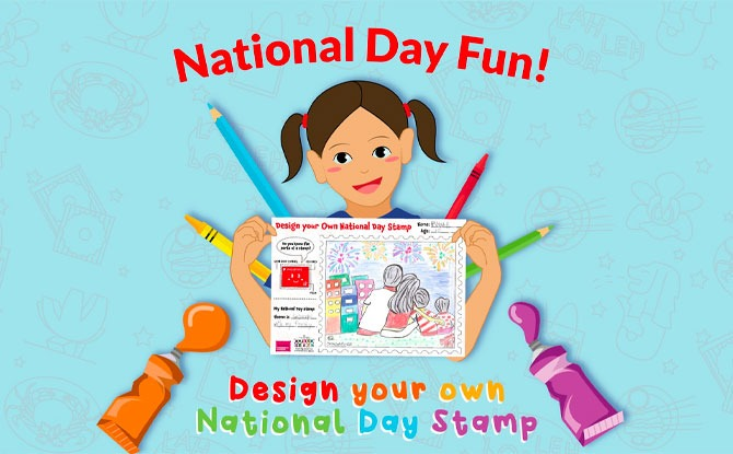 """How to participate in the """"Design Your Own National Day Stamp"""" contest"""
