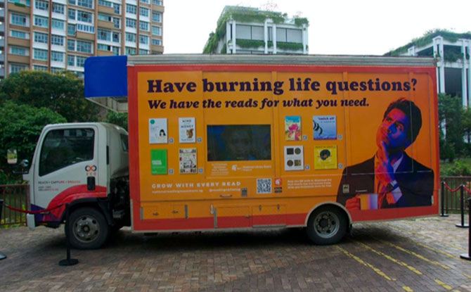 Look Out For Library Trucks In Parks: Reads For What You Need