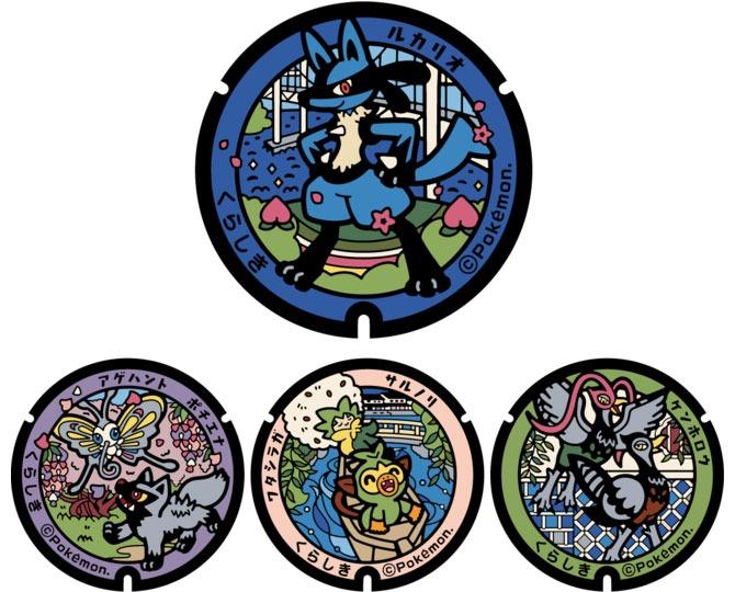 Pokemon Manhole Covers in Kurashiki City, Okayama Prefecture