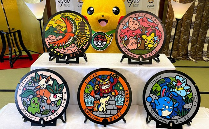 Plans for Pokemon Manhole Covers