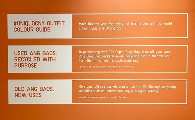 UNIQLO Recycling Ang Baos