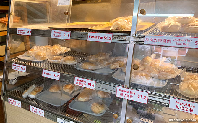 Buns and Breads at Sembawang Confectionary