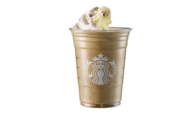 Starbucks Locally-Inspired Drinks