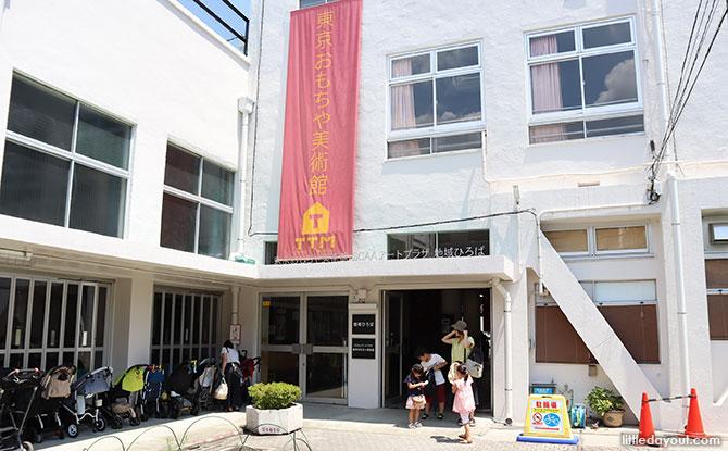 Former Yotsuya Daiyon elementary school building