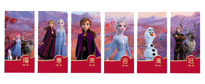 Disney's Frozen Red Packets at Changi Airport