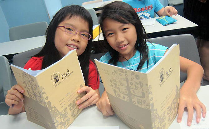 Learning at Hua Language Centre, Chinese Enrichment Centre in Singapore