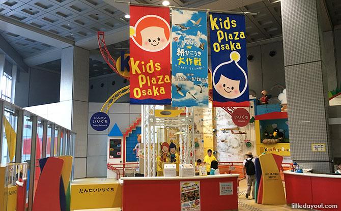 Entrance to Kids Plaza Osaka