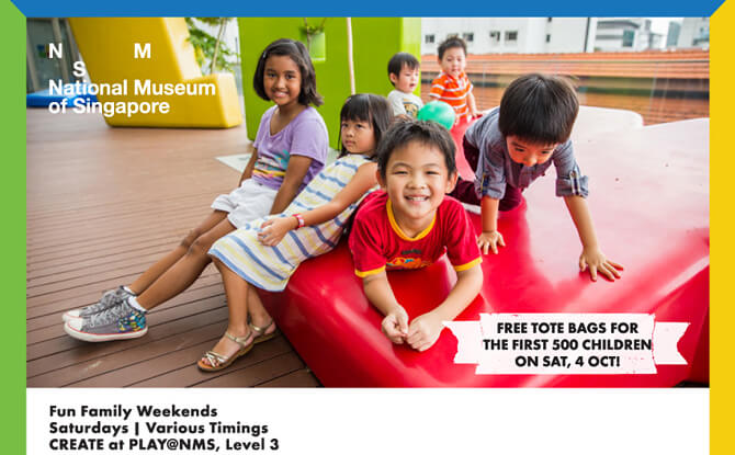 03-PLAY-National-Museum-of-Singapore_October-2014