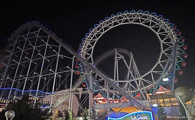 Big O Ferris Wheel, Tokyo Dome City
