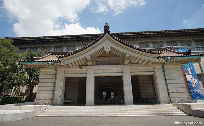 Tokyo National Museum: Treasure Trove Of Japan
