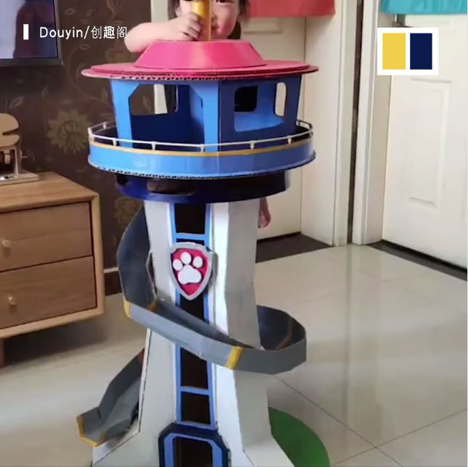cardboard toy paw patrol tower