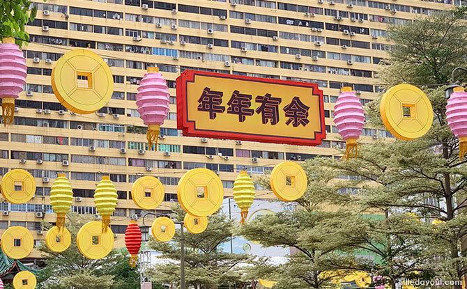 Chinatown Street Light Up 2020