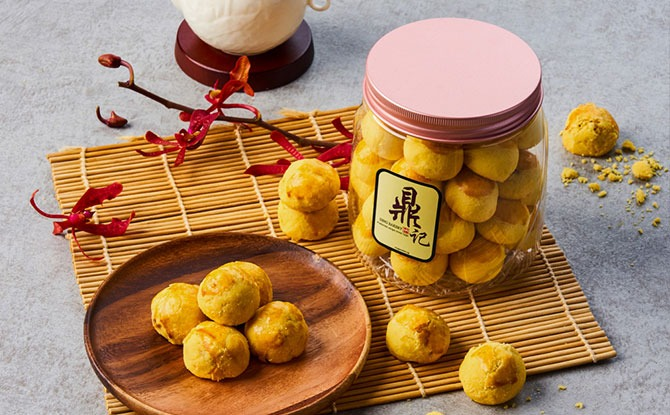 Ding Bakery Chinese New Year Goodies 2021