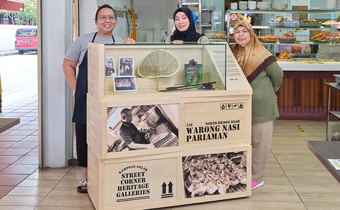 Kampong Gelam Mini Museums