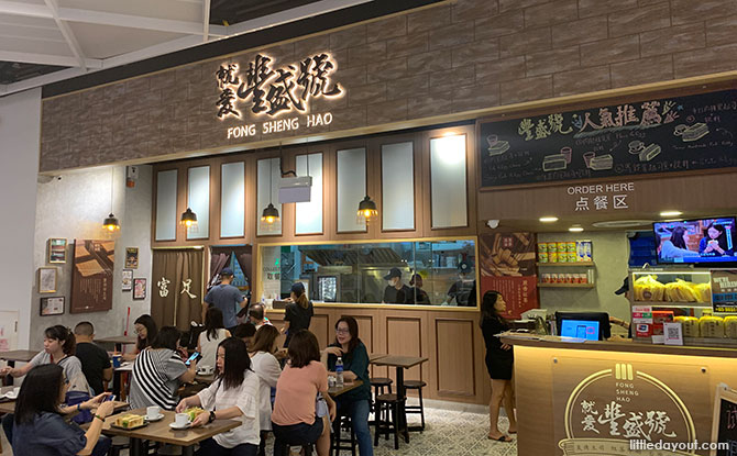 Fong Sheng Hao, Paya Lebar Quarter Mall Food