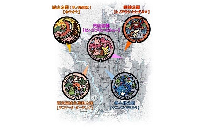 Pokemon Manhole Covers in Kyoto