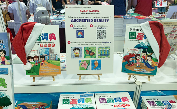 AR Educational Resources