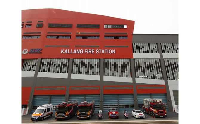 Kallang Fire Station