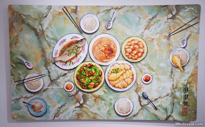 Yip Yew Chong Reunion Dinner