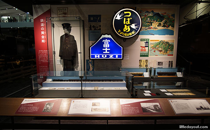 Advancement in Railways, Kyoto Railway Museum, Japan
