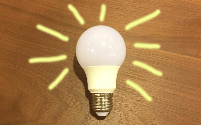 Maker Workshop: Making with Light