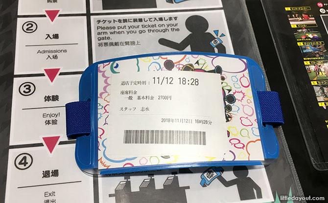 Armband for VS Park