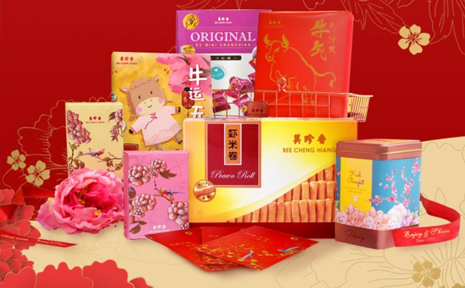 Bee Cheng Hiang Chinese New Year Goodies 2021