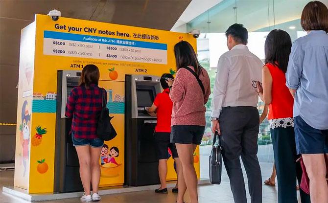 CNY 2021 new notes ATM