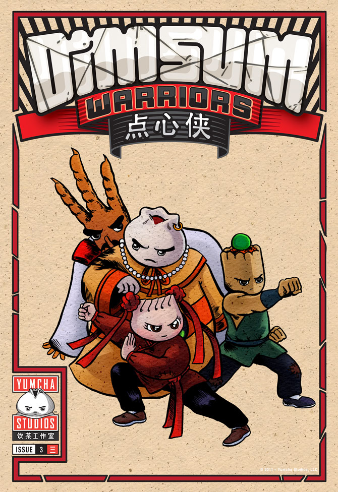 Dim Sum Warriors English and Chinese App