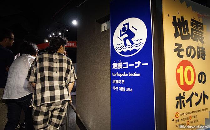 Earthquake Training in Japan