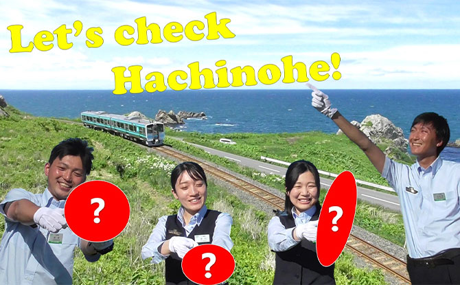Enjoy the countryside of Hachinohe