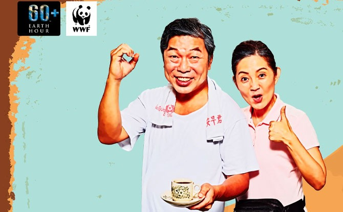 The Kosong Plan for Earth Hour 2021