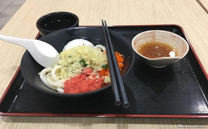 Triple Egg Udon