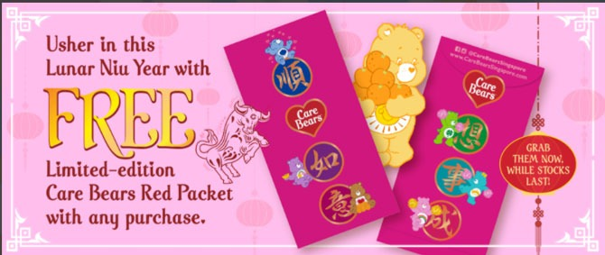 Exclusive Care Bear Apparel Red Packet