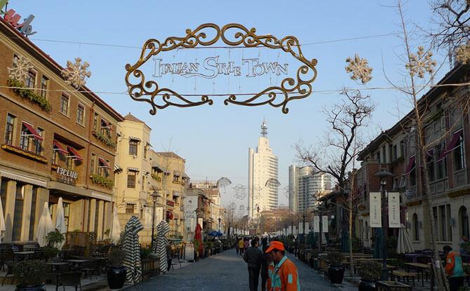 Italian Style Street - Tianjin