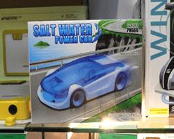 Salt Water Car