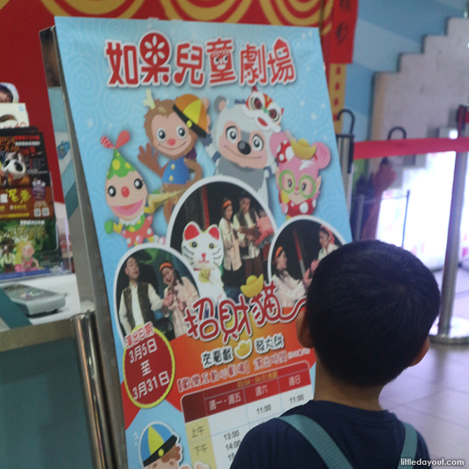 Children's theatre, Taiwan with Kids