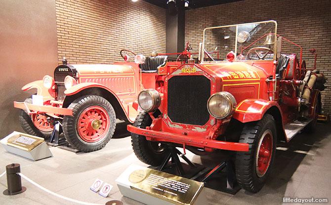 Tokyo Fire Museum: Fire Trucks