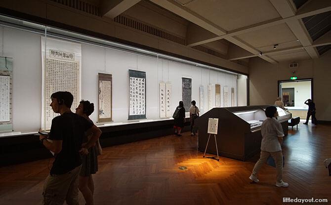 Ink paintings at Tokyo National Museum
