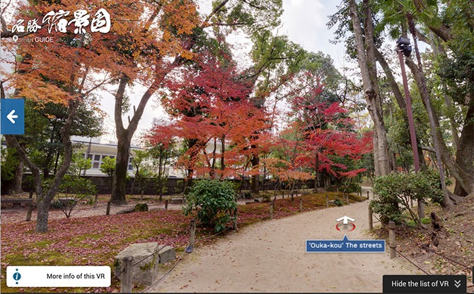 Go on a Scenic Virtual Trail of Japan