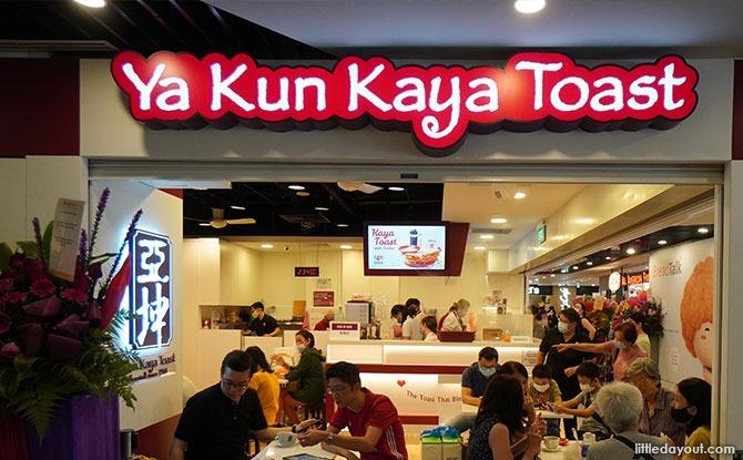 Canberra Plaza Food Ya Kun